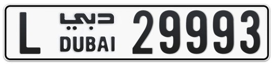 L 29993 - Plate numbers for sale in Dubai