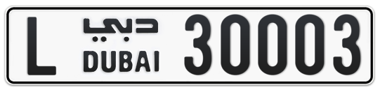 L 30003 - Plate numbers for sale in Dubai