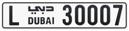 L 30007 - Plate numbers for sale in Dubai