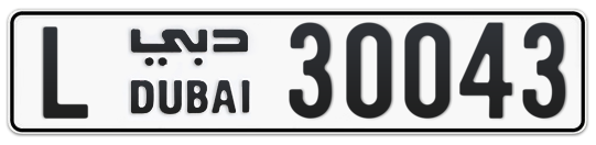 L 30043 - Plate numbers for sale in Dubai