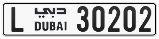 L 30202 - Plate numbers for sale in Dubai