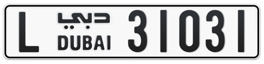 L 31031 - Plate numbers for sale in Dubai