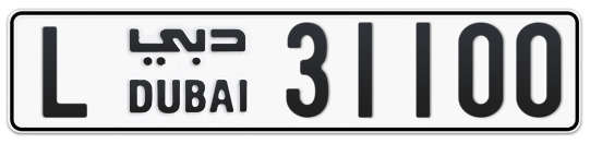L 31100 - Plate numbers for sale in Dubai