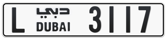 L 3117 - Plate numbers for sale in Dubai