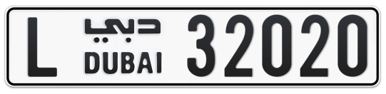 L 32020 - Plate numbers for sale in Dubai