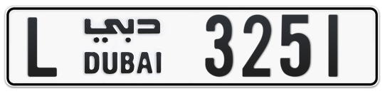 L 3251 - Plate numbers for sale in Dubai