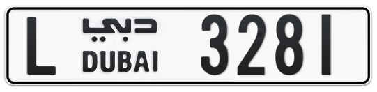 L 3281 - Plate numbers for sale in Dubai