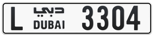 L 3304 - Plate numbers for sale in Dubai