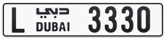 L 3330 - Plate numbers for sale in Dubai