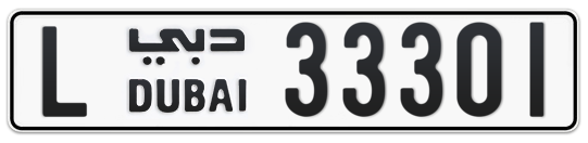 L 33301 - Plate numbers for sale in Dubai