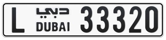 L 33320 - Plate numbers for sale in Dubai