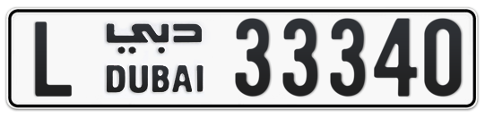 L 33340 - Plate numbers for sale in Dubai
