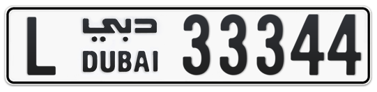 L 33344 - Plate numbers for sale in Dubai