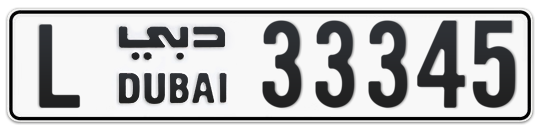 L 33345 - Plate numbers for sale in Dubai