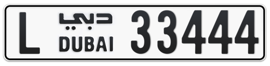 L 33444 - Plate numbers for sale in Dubai