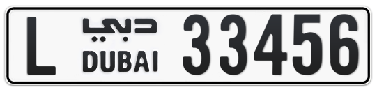 L 33456 - Plate numbers for sale in Dubai