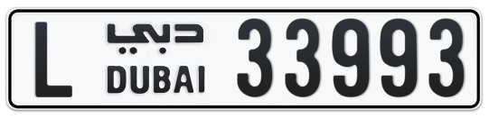L 33993 - Plate numbers for sale in Dubai