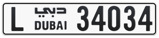 L 34034 - Plate numbers for sale in Dubai