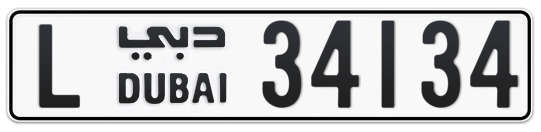 L 34134 - Plate numbers for sale in Dubai
