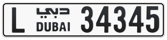 L 34345 - Plate numbers for sale in Dubai