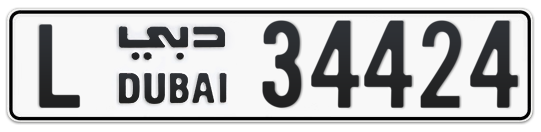 L 34424 - Plate numbers for sale in Dubai
