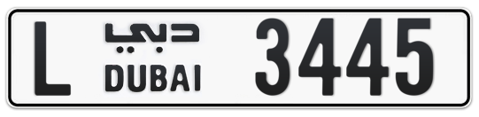 L 3445 - Plate numbers for sale in Dubai