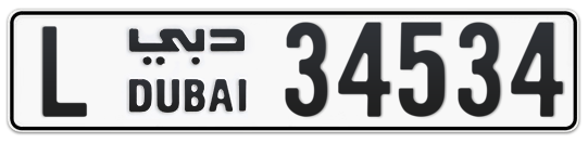 L 34534 - Plate numbers for sale in Dubai