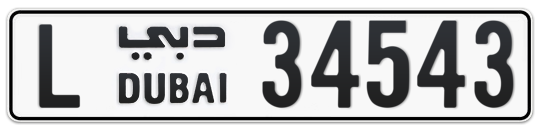 L 34543 - Plate numbers for sale in Dubai