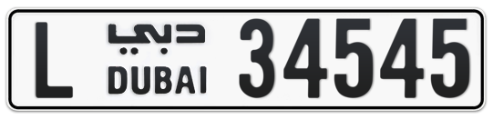 L 34545 - Plate numbers for sale in Dubai