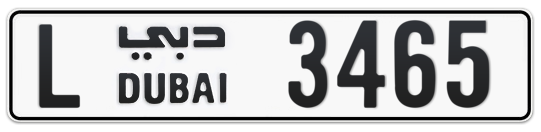 L 3465 - Plate numbers for sale in Dubai