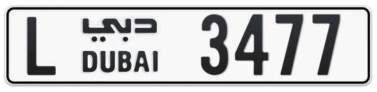 L 3477 - Plate numbers for sale in Dubai