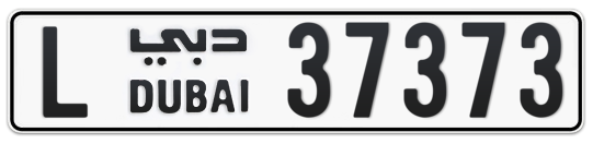 L 37373 - Plate numbers for sale in Dubai