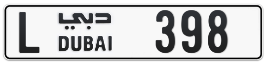 L 398 - Plate numbers for sale in Dubai
