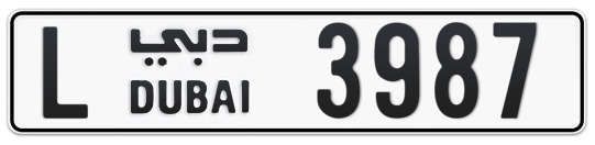 L 3987 - Plate numbers for sale in Dubai