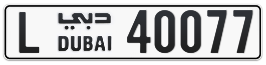 L 40077 - Plate numbers for sale in Dubai
