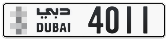 * 4011 - Plate numbers for sale in Dubai