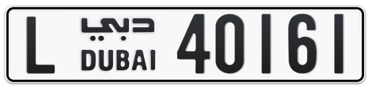 L 40161 - Plate numbers for sale in Dubai