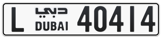 L 40414 - Plate numbers for sale in Dubai