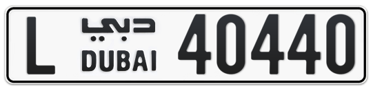L 40440 - Plate numbers for sale in Dubai