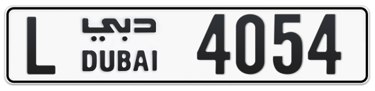 L 4054 - Plate numbers for sale in Dubai