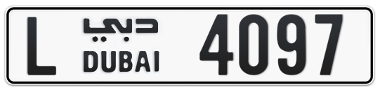L 4097 - Plate numbers for sale in Dubai