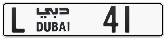 L 41 - Plate numbers for sale in Dubai