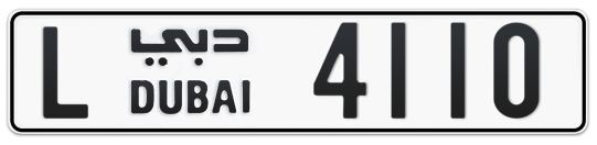 L 4110 - Plate numbers for sale in Dubai