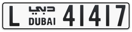 L 41417 - Plate numbers for sale in Dubai