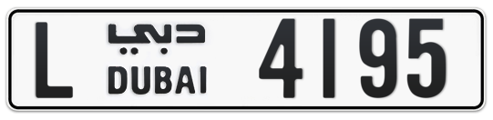 L 4195 - Plate numbers for sale in Dubai
