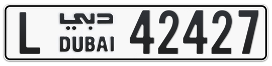 L 42427 - Plate numbers for sale in Dubai