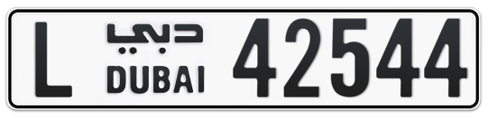 L 42544 - Plate numbers for sale in Dubai
