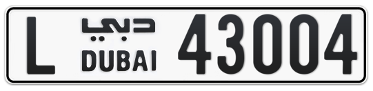 L 43004 - Plate numbers for sale in Dubai