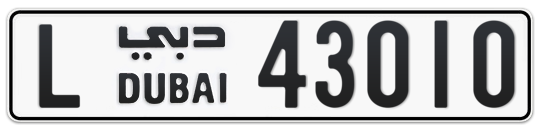 L 43010 - Plate numbers for sale in Dubai