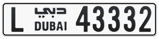 L 43332 - Plate numbers for sale in Dubai
